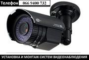Видеонаблюдение. Установка,  продажа камер видеонаблюдения