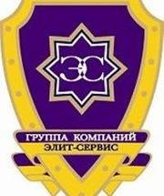 Охрана Киев (все виды охранных услуг)