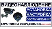 ВИДЕОНАБЛЮДЕНИЕ в Чернигове, Черниговской обл.