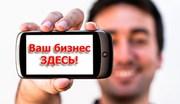 Установка мобильного приложения для охранных обьектов.