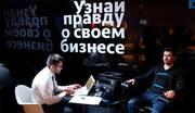 Проверка на полиграфе для расследования преступлений в Киеве