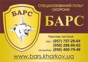 Бесплатно установка охранной сигнализации в Харькове