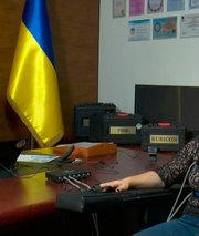 Тестирование на детекторе лжи в Запорожье и по всей области