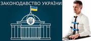 Экспертиза на детекторе лжи в Киеве для доказательств в суде